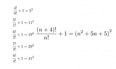 階乗数の比に1足すと平方数になる | 階乗系の恒等式