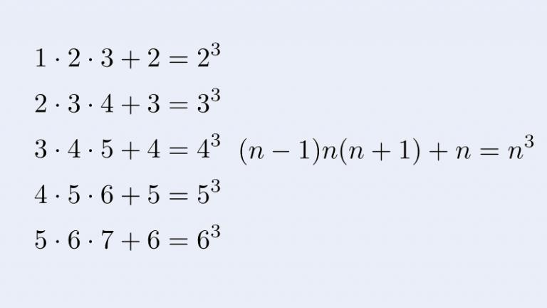 連続する3つの整数の積についての恒等式