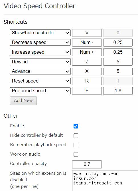 Video Speed Controllerのおすすめ設定