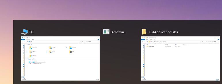 パソコン起動直後、「Amazon…」というウィンドウがAlt+Tabのウィンドウ一覧などに表示される