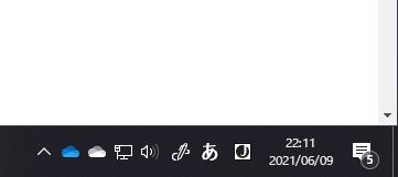 Microsoft IME のツールバー